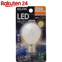 エルパ(ELPA) LED電球 エルパボールミニ S形 電球色相当 1.2W E17口金 全光束45lm LDA1L-G-E17-G451