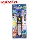 エルパ(ELPA) LEDマーカーライト フックタイプ DOP-MK02【楽天24】[ELPA(エルパ) LEDライト]