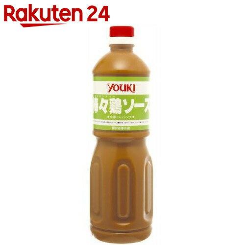 ユウキ食品 業務用 棒々鶏ソース 1L