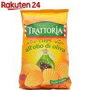 トラットリア オリーブチップス 150g【楽天24】【あす楽対応】[トラットリア スナック菓子]