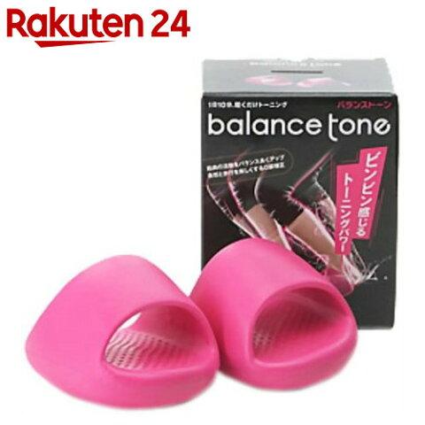 バランストーン 22.0-24.5cm ピンク
