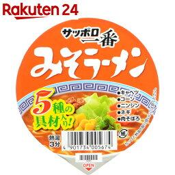 サッポロ一番 みそラーメン ミニどんぶり 47g×12個【楽天24】【ケース販売】[サッポロ一番 カップ麺]