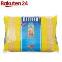 ディチェコ(DE CECCO) No.11 スパゲッティーニ 3kg【楽天24】[DE CECCO(ディチェコ) スパゲティーニ(直径1.3mm-1.5mm)]【gs】