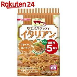 マ・マー ゆでスパゲッティ イタリアン 5食入 842.5g【楽天24】[マ・マー パスタ(インスタント)]