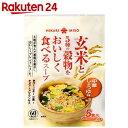 玄米と5種の穀物をおいしく食べるスープ 中華しょうゆ味 5食入【楽天24】[ひかり味噌 醤油 スープ]