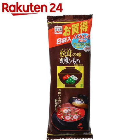 永谷園 松茸の味お吸いもの 8袋入