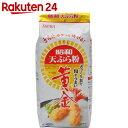 天ぷら粉 黄金 450g【楽天24】[昭和 天ぷら粉]