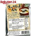 スープの素 みそ味 40g×3袋【楽天24】[辻アレルギー食品研究所 スープの素(和風スープ)]