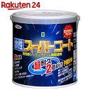 アサヒペン 水性スーパーコート ソフトグレー 1.6L【楽天24】[アサヒペン 水性塗料(多用途)]