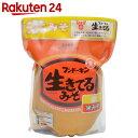 フンドーキン 生きてるみそ 米みそ 1kg【楽天24】【あす楽対応】[フンドーキン 米味噌]