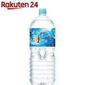 アサヒ おいしい水 六甲 2L×6本【イチオシ】