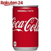 コカ・コーラ 160ml×30本