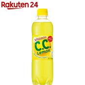 サントリー CCレモン 500ml×24本