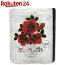 黒バラの香りトイレットペーパー 4R(ダブル)【楽天24】【あす楽対応】[トイレットペーパー ダブル]