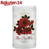 黒バラの香りトイレットペーパー 12R(ダブル)【楽天24】【あす楽対応】[トイレットペーパー ダブル]