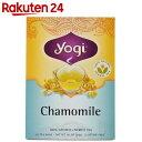 YOGI TEA カモミールティー 16袋【楽天24】[YOGI TEA(ヨギティー) ハーブティー お茶]