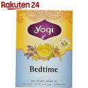YOGI TEA ベッドタイムティー 16袋【楽天24】【あす楽対応】[YOGI TEA(ヨギティー) ハーブティー お茶]