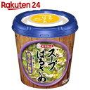 スープはるさめ 柚子ぽん酢味 32g×6個