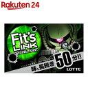 ロッテ フィッツLINK オリジナルミント 12枚×10個【楽天24】[ロッテガム フィッツ ガム]