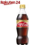 コカ・コーラ ゼロシュガー・ゼロカフェイン 500ml×24本