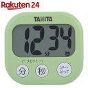タニタ でか見えタイマー ピスタチオグリーン TD-384-GR【楽天24】【あす楽対応】[タニタ タイマー]