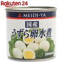 明治屋 国産うずら卵水煮 45g【楽天24】