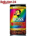 サントリー BOSS(ボス) レインボーマウンテンブレンド 185g×30本【楽天24】【ケース販売】[BOSS(ボス) 缶コーヒー]