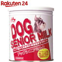 ワンラック ドッグシニアミルク 280g【楽天24】【あす楽対応】[ワンラック ミルク(ペット)]