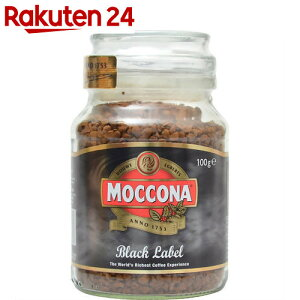 モッコナ ブラック コーヒー インスタント