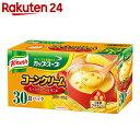 クノール カップスープ コーンクリーム 30食パック