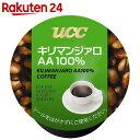 キューリグ専用 K-Cup UCC キリマンジァロAA100% 8g×12個【楽天24】【あす楽対応】[ブリュースター キューリグ専用]