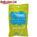 Moshi Mono もしもの水なし衛生トイレ(お手ふき付)...