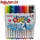 ぺんてる 洗たくでキレイカラーペン 水性 12色 SCS2-12【楽天24】[ぺんてる カラーペン]