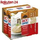 UCC ミルクコーヒー 250g×6本×5個【楽天24】【ケース販売】[UCC コーヒー飲料]