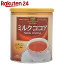 モダンタイムス ミルクココア 缶 37杯分(520g)【楽天24】[モダンタイムス ココア ミルクココア COCOA(ココア)]
