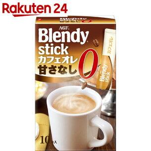 ブレンディ スティック カフェオレ コーヒー