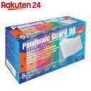 パンデミックガード99 PM2.5対応 高性能マスク レギュラー 個包装 30枚入【楽天24】[パン