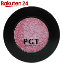 パルガントン スパークリングアイシャドウ SE145 ピンク【BOX】