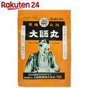 【第2類医薬品】胃腸良剤大師丸 2包入...