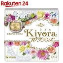 ソフィ Kiyora(きよら) フレグランス ホワイトフローラルの香り 72枚【楽天24】【あす楽対応】[ソフィ おりものシート(パンティライナー)]