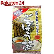 ユウキ製薬 ごぼう茶 徳用 3g×52包