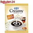 キーコーヒー クリーミー ポーションタイプ 4.5ml×18個【楽天24】[キーコーヒー(KEY COFFEE) コーヒーミルク・コーヒーフレッシュ]