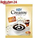 キーコーヒー クリーミー ポーションタイプ 4.5ml×18個【楽天24】【あす楽対応】[キーコーヒー(KEY COFFEE) コーヒーミルク・コーヒーフレッシ...
