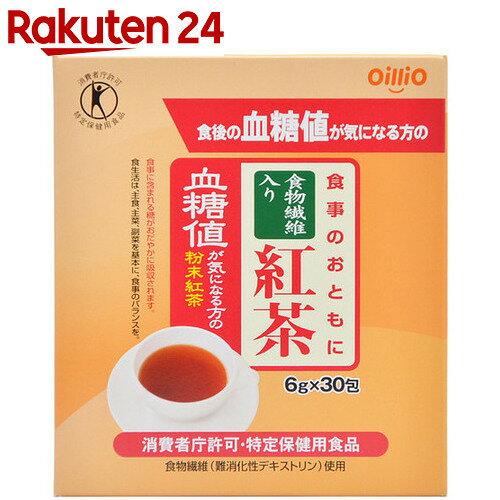 食事のおともに食物繊維入り紅茶 6g×30包の商品画像