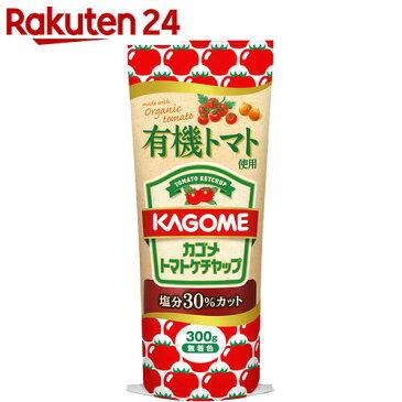 カゴメ ケチャップ 有機トマト使用 300g【SPDL_5】