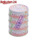 美味しいツナ 水煮 70g×4缶パック【楽天24】[伊藤食品 ツナ缶]【イチオシ】