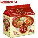 日清ラ王 醤油 5食パック×6袋