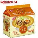 日清ラ王 味噌 5食パック×6袋【楽天24】【ケース販売】[日清 インスタント麺(袋)]