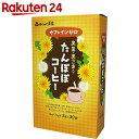 がんこ茶家 黒豆・黒ごま入りたんぽぽコーヒー 3g×30