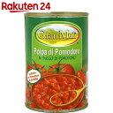 グラン・ムリ カットトマト缶 400g【楽天24】【あす楽対応】[Gran Muli(グラン・ムリ) トマト缶詰(トマト缶)]【食品セール】